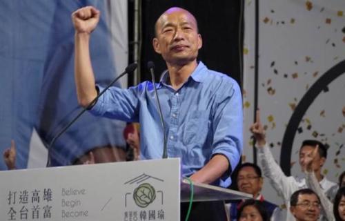 质料图:高雄市长韩国瑜。图片起源:台湾《中时电子报》 刘宥廷/摄