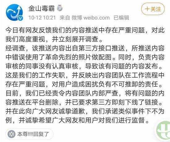 北京日报:在牺牲纪念日侮辱邱少云,自媒体乌龙暴露了什么