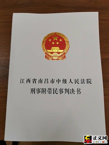 劳荣枝一审被判死刑 检察官披露案件关键证据细节