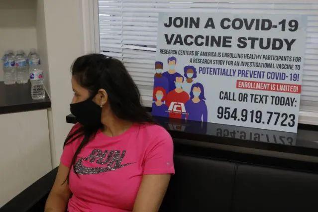 民调:敢打美国疫苗的人 比例骤降