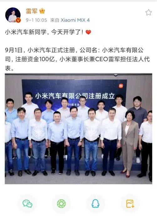 """雷军董明珠押注造车 """"新10亿赌约""""谁会赢?"""