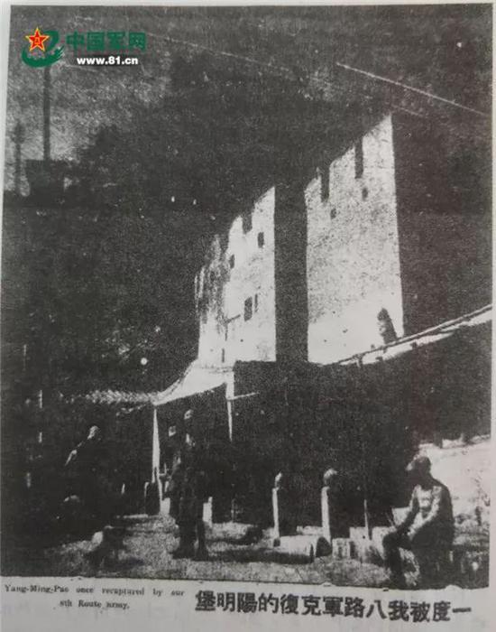 """1937年11月上海《抗敌》杂志登载的新闻照片,题为""""一度被我八路军克复的阳明堡""""。"""