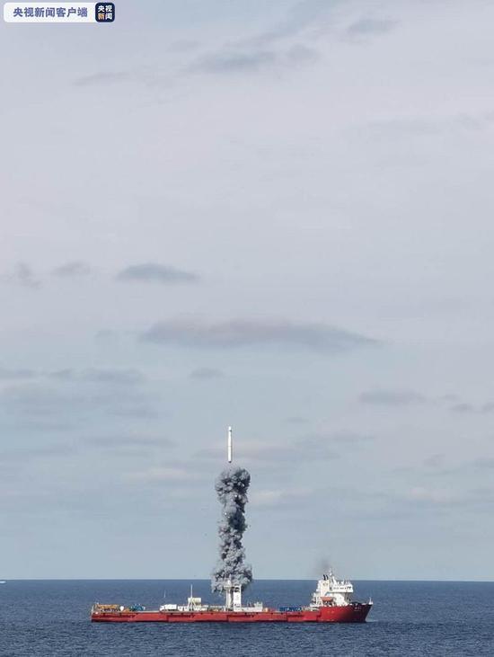 """""""一箭九星""""!长征十一号成功完成海上发射(图)"""