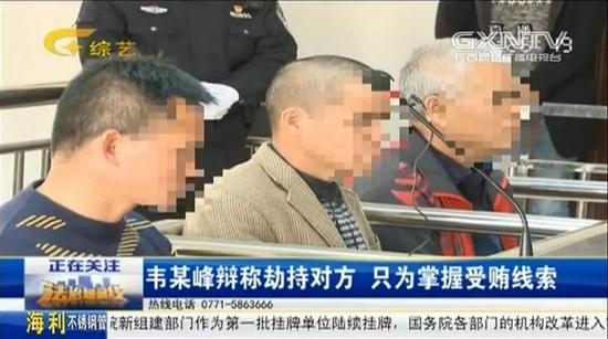 医院院长被绑架 牵出76人被查