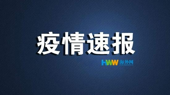 越南新增确诊病例4513例 新增死亡105例