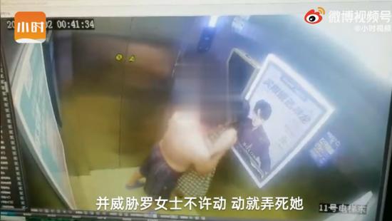 女子凌晨电梯内遭醉酒光膀男强吻 监控拍下惊险一幕