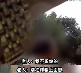 """""""25万是小钱,你不要动我孩子!""""上海一丈母娘以为女婿被绑,哭着要给骗子转钱"""