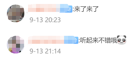 @广东这些女性,恭喜了!最新官宣:有80天奖励假!