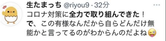 """日自民党""""倒菅""""成了,这个右翼要接班?"""