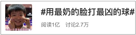 """国乒""""知名景点""""!人人都想捏孙颖莎的脸蛋……"""