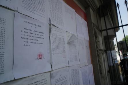 劳荣枝案外:被遮蔽的另一个故事