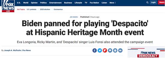 为争取拉美裔选民,拜登在竞选活动上放西班牙神曲