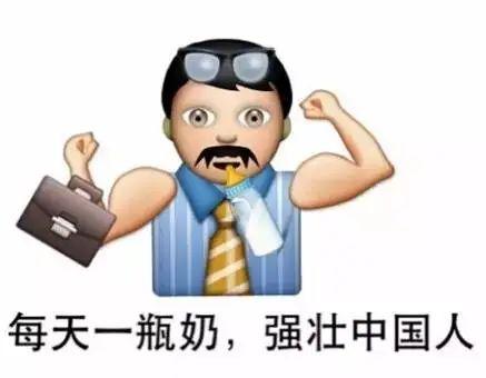 全世界增幅第一,中国男性的这项数据提升不简单