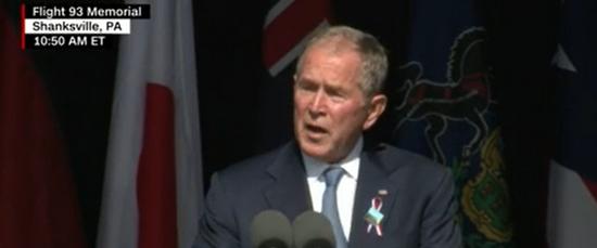 """小布什时隔20年在""""9-11""""演讲,美媒:他骂他们呢?"""