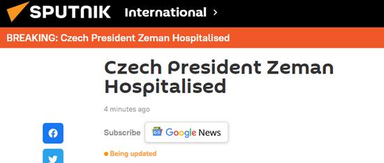 俄媒:捷克总统泽曼住院