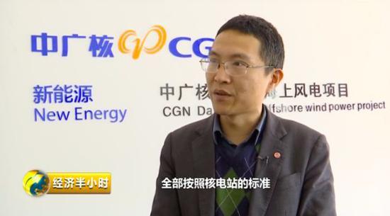 △中国广核团体新能源浙江分公司工程总监冯茹鸣