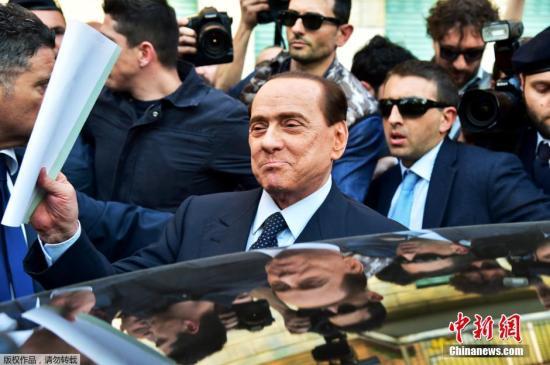 意前总理贝卢斯科尼新冠康复出院 呼遵守防疫规则