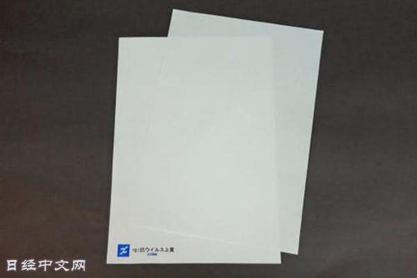 日本推出抗病毒纸张:表面附有抗病毒作用金属离子