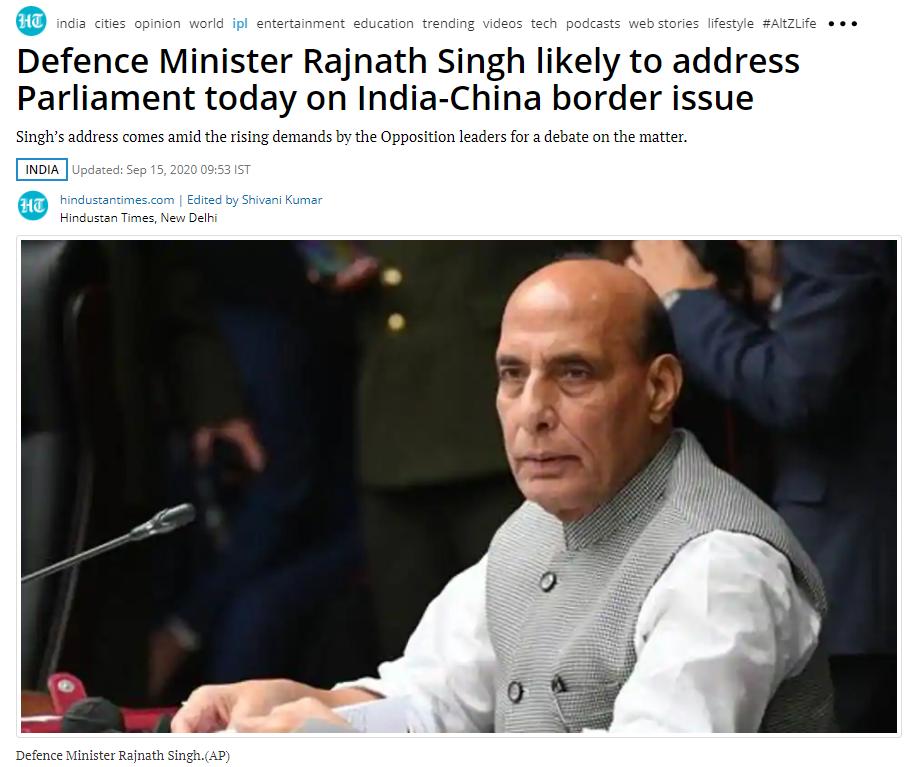 印度防长这番讲话,透出中印边境局势降温的真实筹码