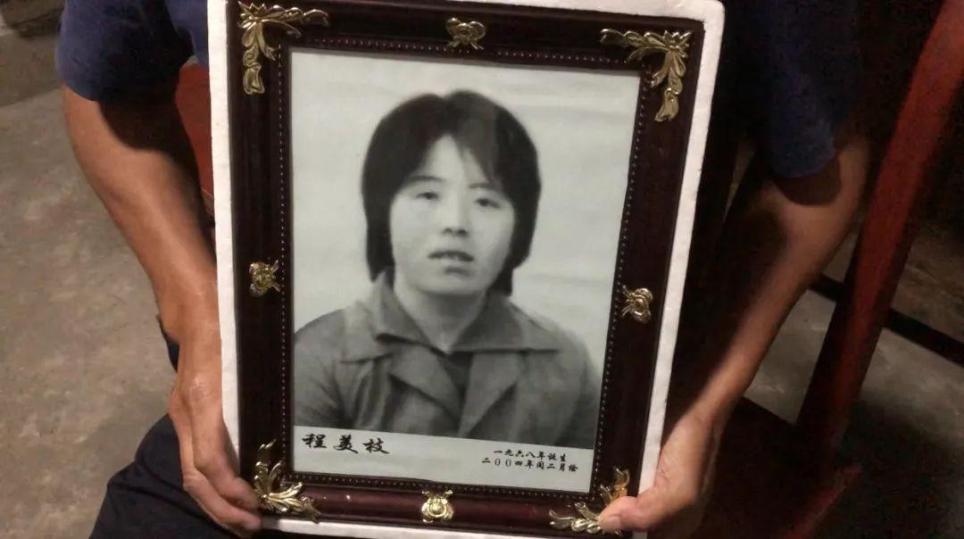 """安徽一男子""""纸面服刑""""12年,调查组组长回应"""