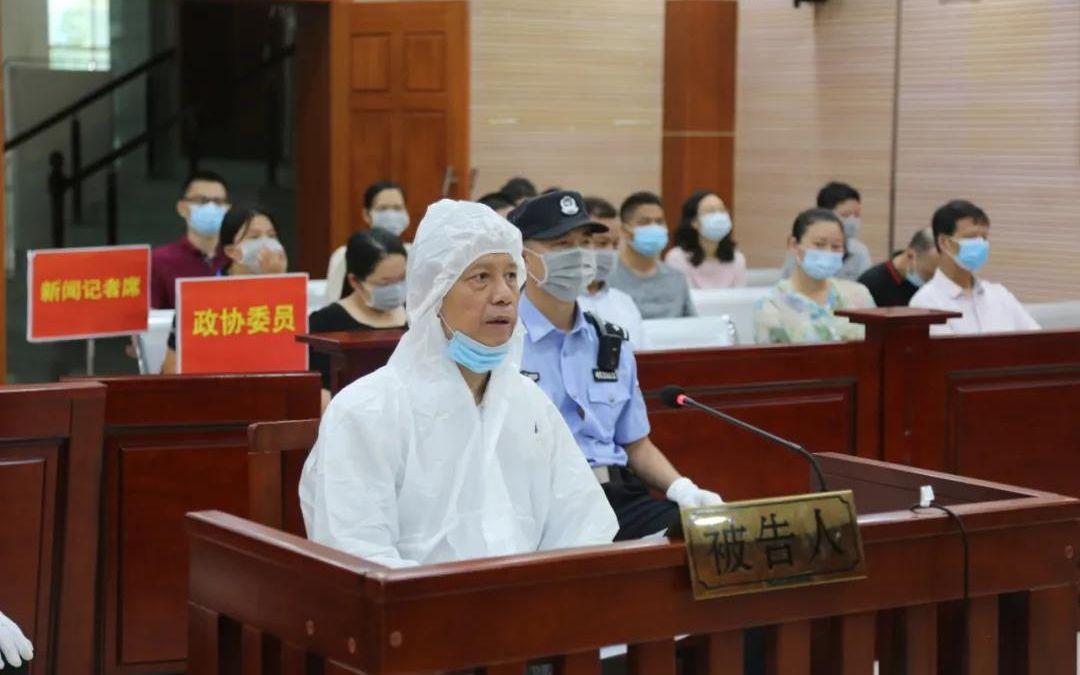 被控受贿917万 广西玉林市原副市长禤甲军受审