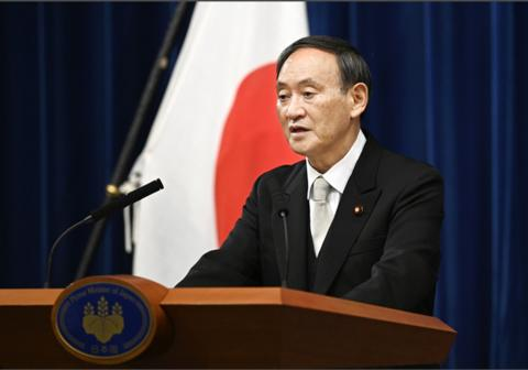 日本首相菅义伟:希望与中国和俄罗斯建立稳定关系