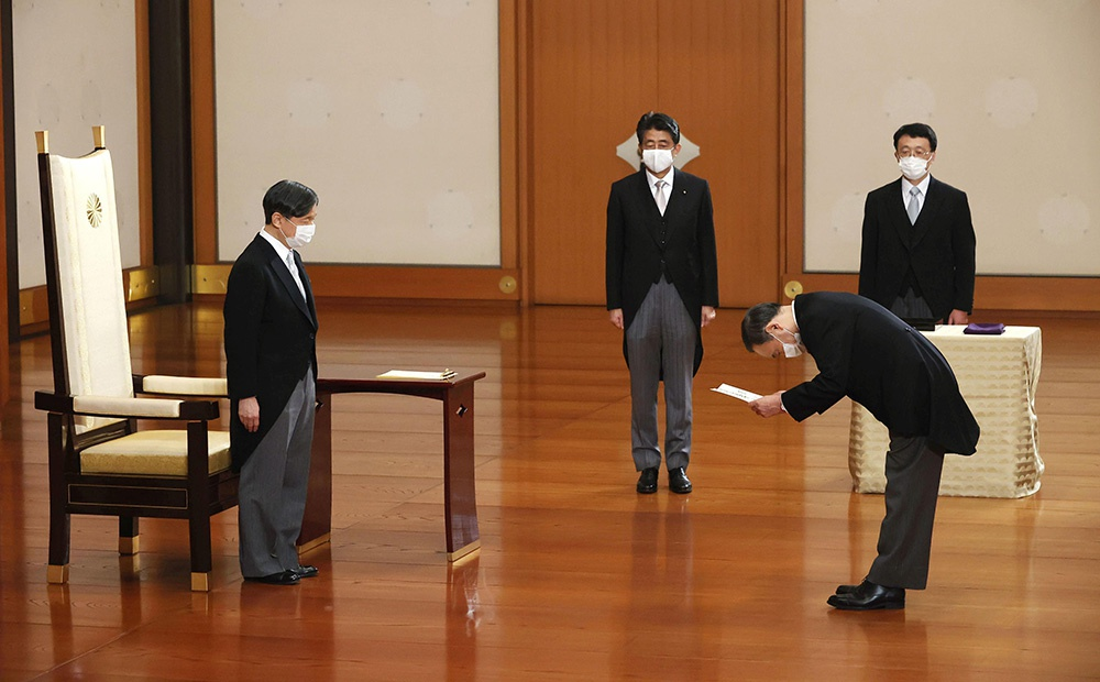 日本德仁天皇任命菅义伟为首相 菅内阁正式启动