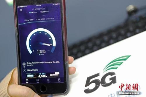 便宜的5G新套餐或将出炉,香不香?