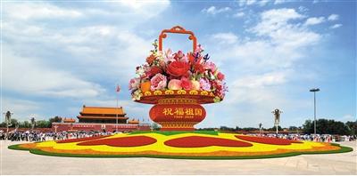 天安门广场国庆花坛今起进场施工