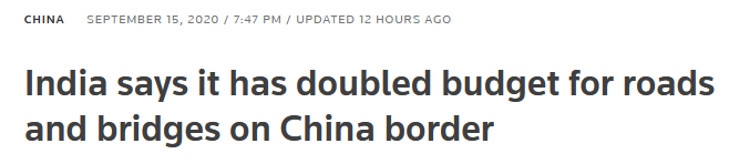 印防长:已将印中边境地区道路桥梁预算增加一倍