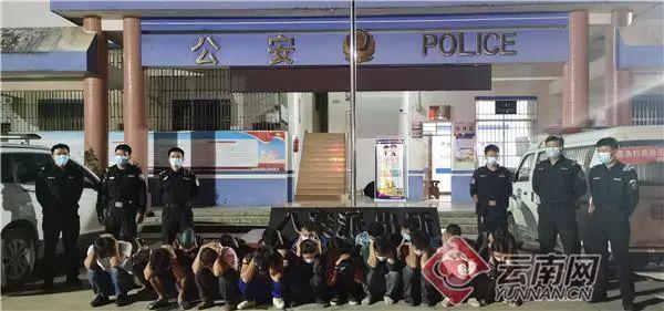 17名越南人乘3辆越野车偷渡到云南文山!在卡点被查获