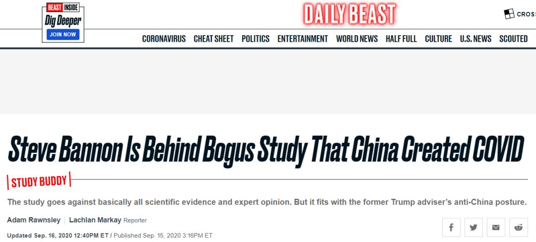 """""""中国肺炎""""论文背后 原来是熟悉的他"""