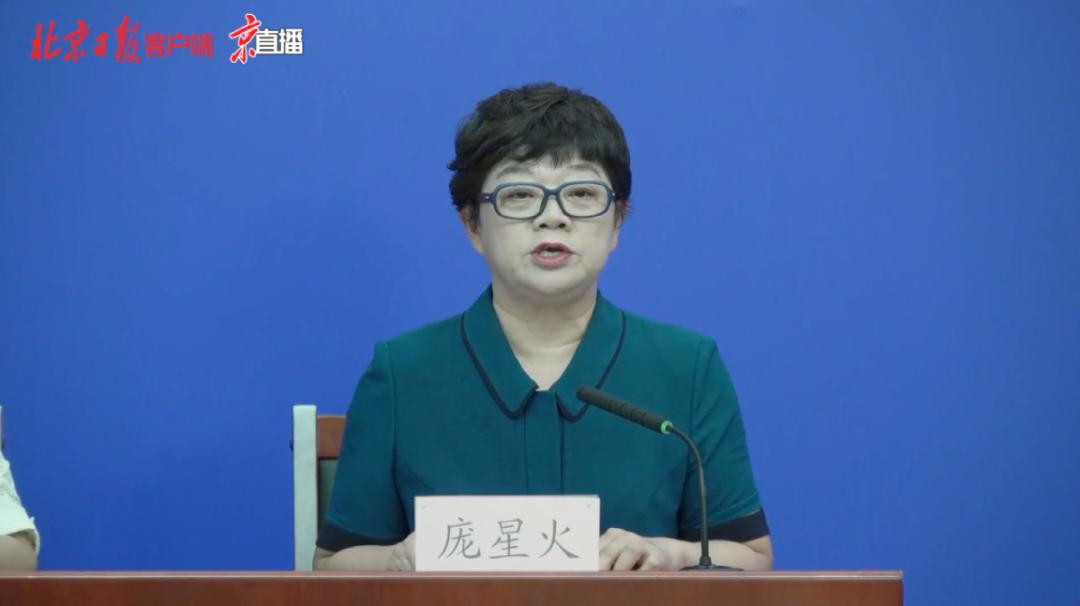 北京新增3例确诊,2地升级中风险