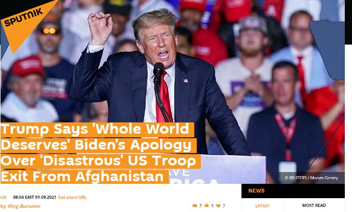 """特朗普开火:""""拜登欠美国和世界一个道歉!"""""""