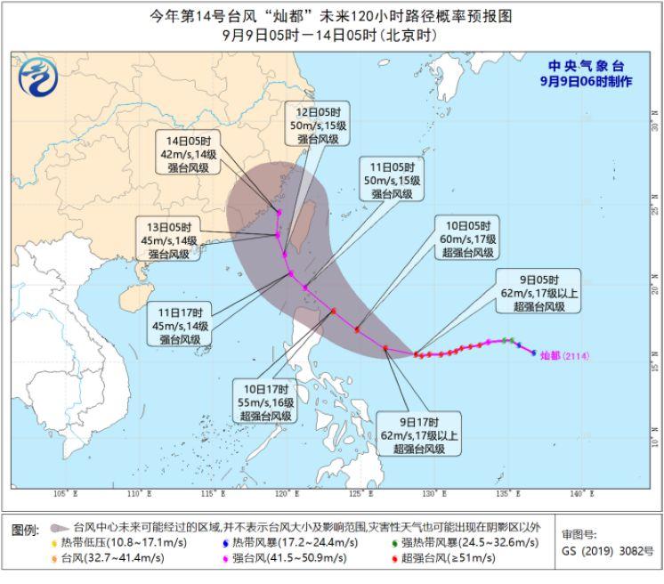 """华北东北部等地多阵雨 台风""""康森""""继续西移"""