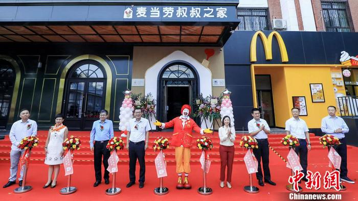 北京首家麦当劳叔叔之家正式启用