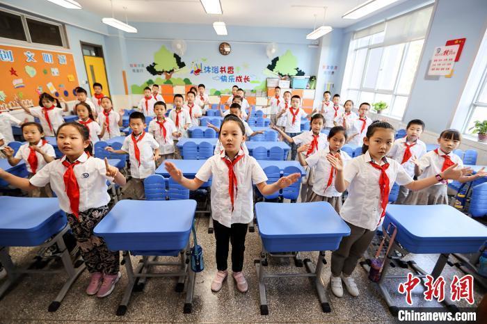 @1792万中国教师 这些好消息请查收!