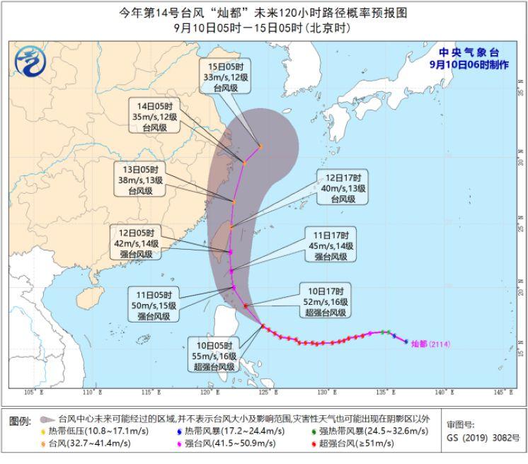 """台风""""康森""""将掠过西沙群岛南部 海南岛等地有大暴雨"""