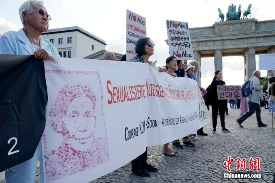 日本删除教材中从军慰安妇等表述 韩国深表遗憾