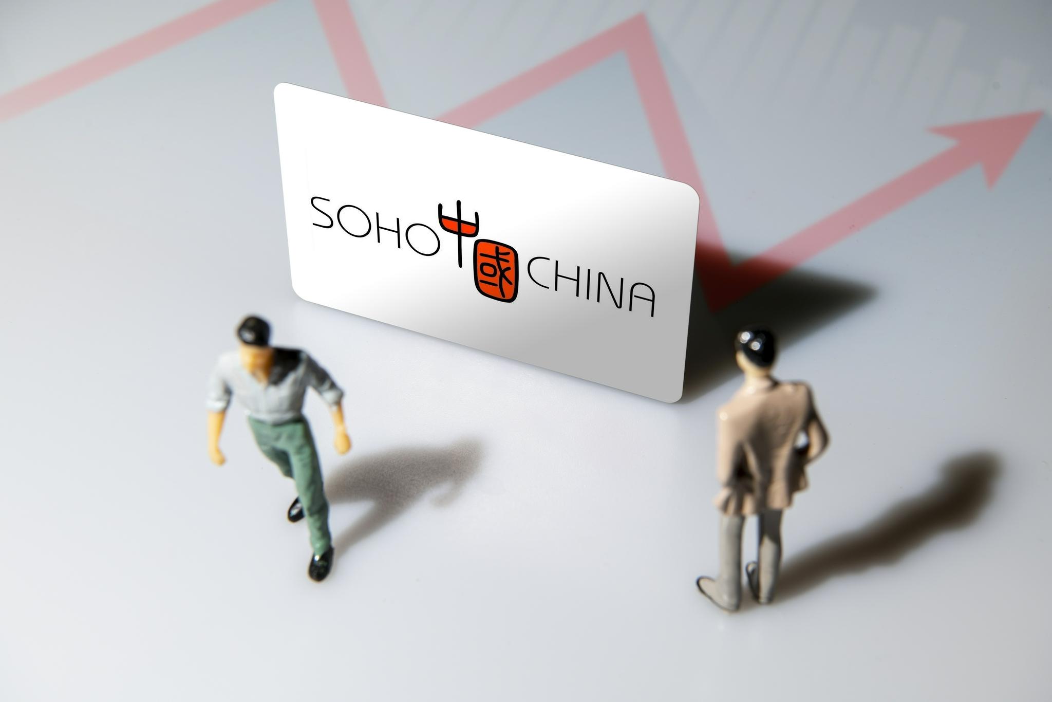 黑石终止要约收购 SOHO中国或难找接盘者面临退市?