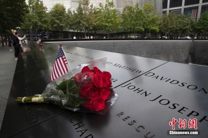 """""""9-11""""20周年:拜登这一举动不常见!小布什发警告"""
