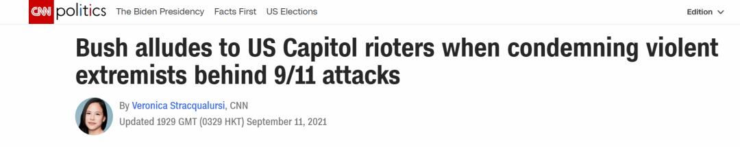 """小布什时隔20年在""""9-11""""演讲 美媒:他骂他们呢?"""