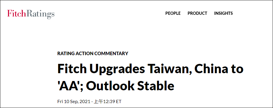 """美媒:惠誉、穆迪改用""""中国台湾""""称呼"""