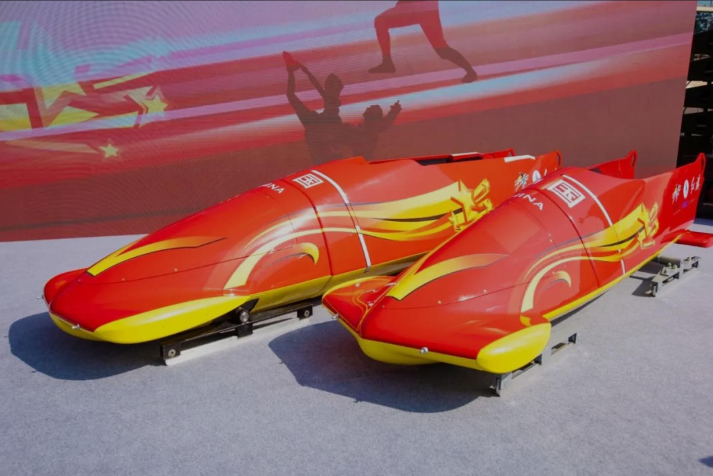 火箭院牵头研制的国产雪车正式交付!