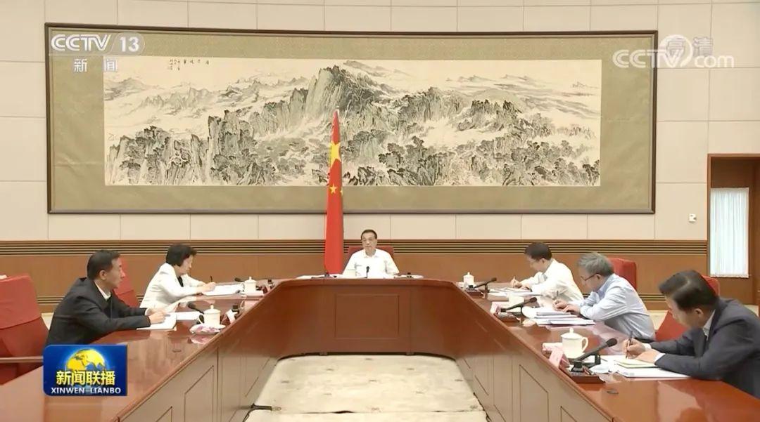 """四省份政府""""一把手""""进京开会20天后 国务院有新动作"""