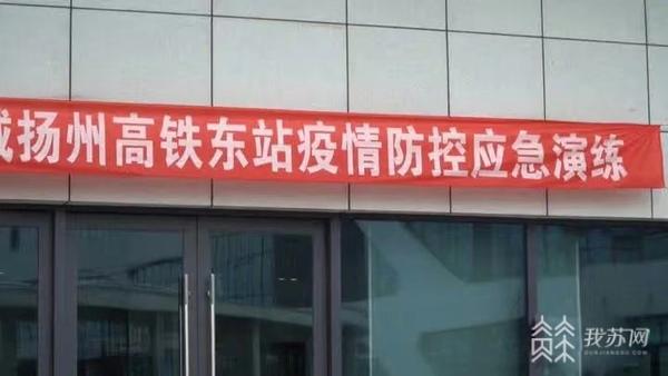 """9月16日起 扬州火车站、机场""""重启"""""""
