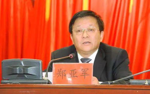 郑亚军,担任省领导秘书时开始贪腐,数额特别巨大