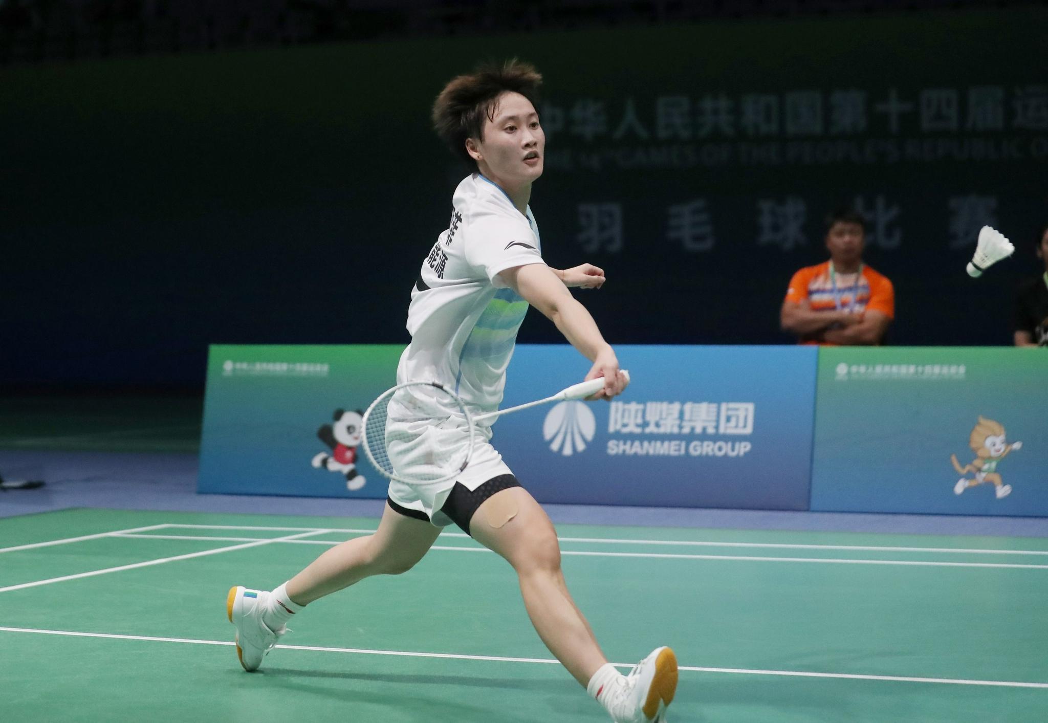 """陈雨菲晋级全运会羽毛球女单4强:""""脚伤好多了"""""""
