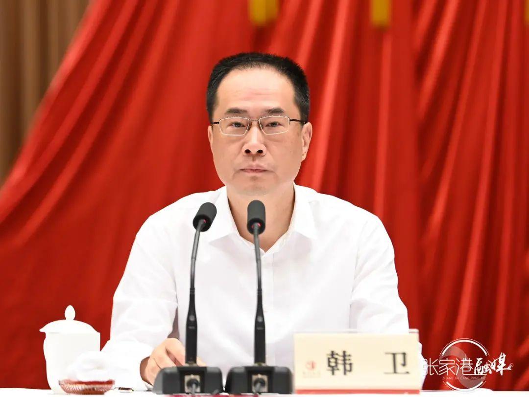 韩卫任江苏张家港市委书记 蔡剑峰提名为市长候选人