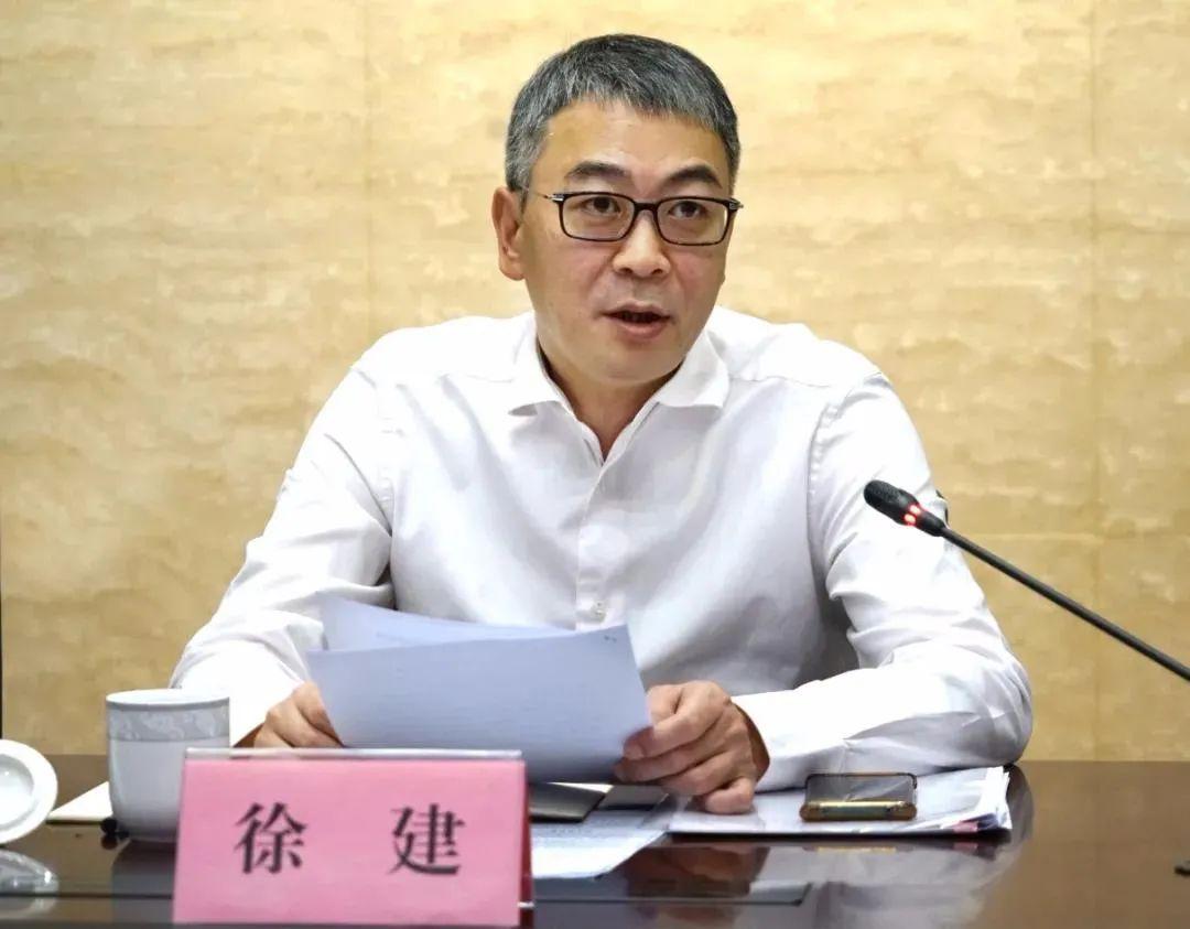 上海青浦区代区长徐建,任青浦区委书记
